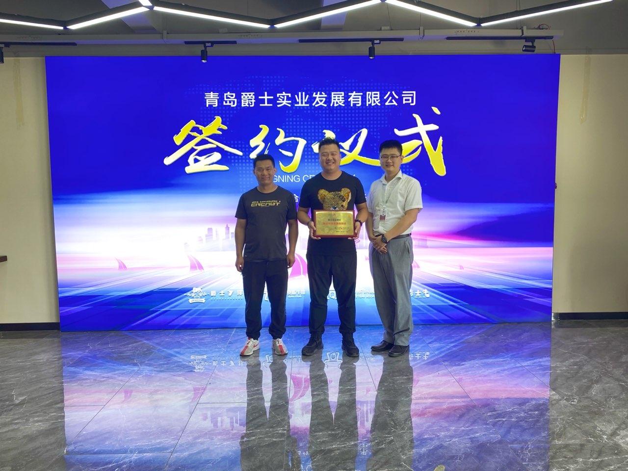 爵士牛排河北沧州加盟商